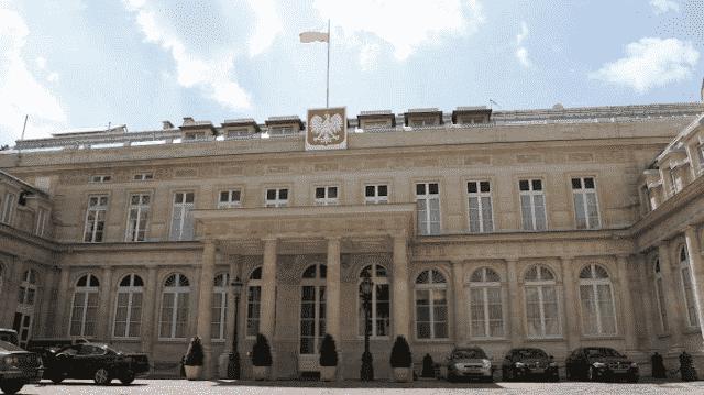 Mansão Hotel de Monaco de Sagan em Paris